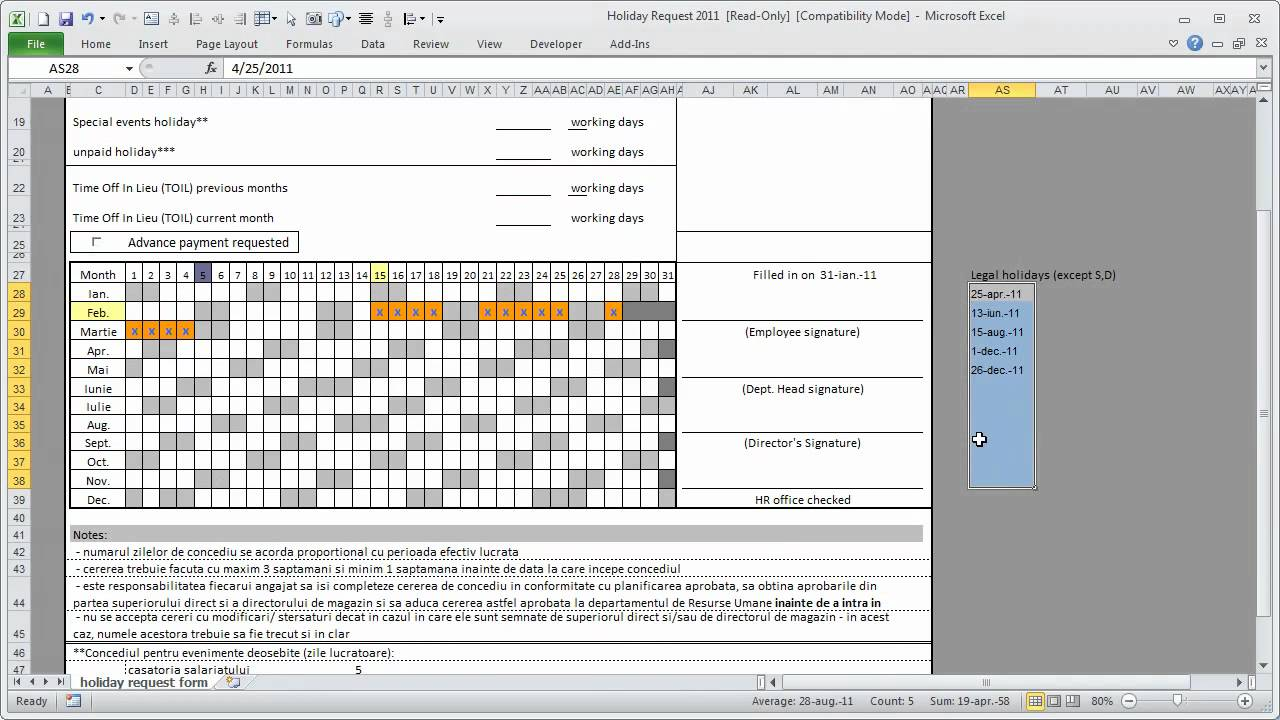 Holiday Form Template Excel