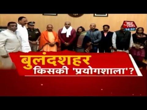Bulandshahr मामले में इंसाफ दिलाएंगे CM Yogi? देखिए Dangal Rohit Sardana के साथ