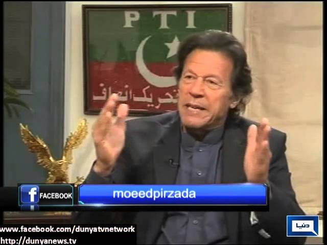 Dunya News | Imran Khan holds PM Nawaz responsible for ruining cricket