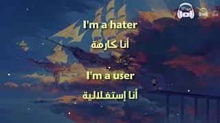 I 39 M A Mess Bebe Rexha مترجمة عربي