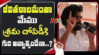 Pawan Kalyan Questions PM Narendra Modi Over AP Special Status