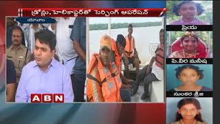 Godavari Boat Tragedy | Search and Rescue operations continues 3rd day