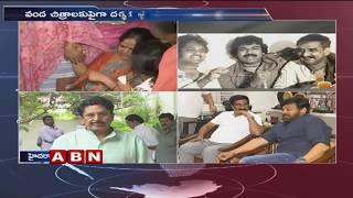 Director Kodi Ramakrishna last rites to be performed today | TDP MP Murali Mohan Pays Homage