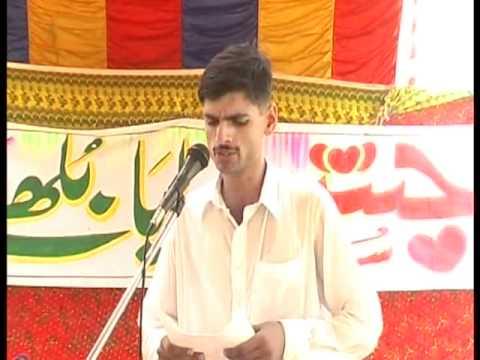 kalam baba bulleh shah by prof. tayyab sb.