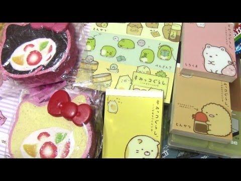 ShopaHAULic! Rare Squishies & Plushies