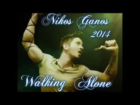 Walking Alone -- ( NIKOS GANOS ) - 2014 Summer Hit..(HQ)