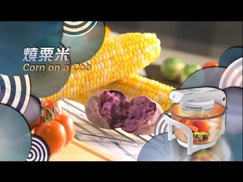 Halogen Pot Recipe (Yan Ng): Corn / Sweet Pot