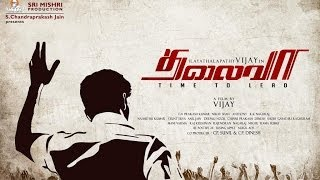 Thalaiva - 2013's Tamil Movies Which Faced Releasing Delays | Madha Gaja Raja, Viswaroopam, Thalaiva