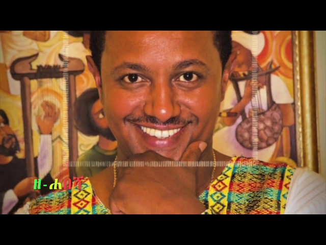 Teddy Afro - ETHIOPIA (First Review)
