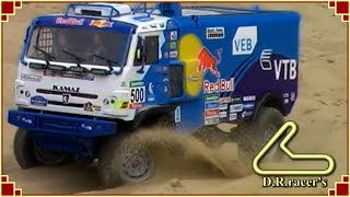 RC Dakar: Stage 1