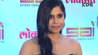 download lagu Hunter Actress Sai Tamhankar Hot At Lokmat Maharashtra Most gratis