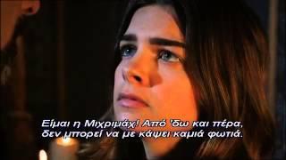ΣΟΥΛΕ'Ι'ΜΑΝ Ο ΜΕΓΑΛΟΠΡΕΠΗΣ - Ε104 PROMO 5 GREEK SUBS