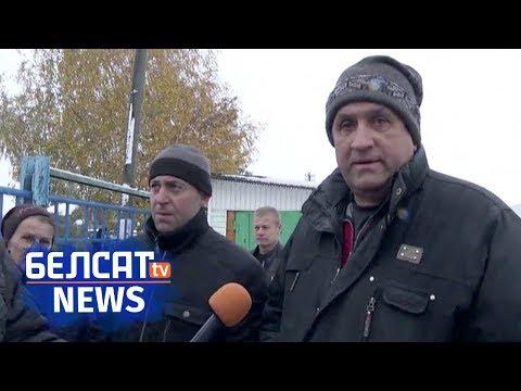 Бунт у аграгарадку: заробкі $ 25, нязгодных робяць дармаедамі   Как живет белорусская деревня