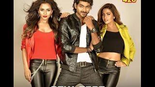 Raja 420  Bangla Movie Full Trailer By Shakib Khan & Apu HD 2016