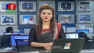 দুপুর ২ টার  বাংলাভিশন সংবাদ  | Bangla News | 18_August_2019 | 2:00 PM | BanglaVision News