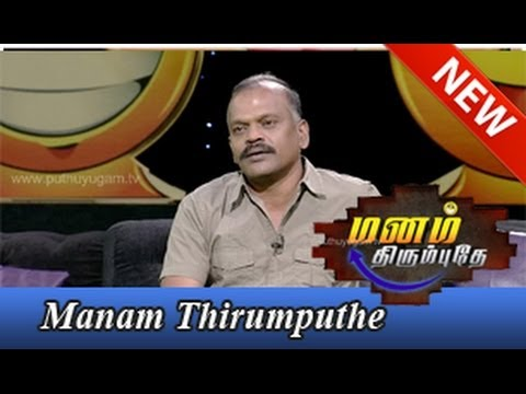 Manam Thirumbuthe With Cinematographer Velraj – Part 1