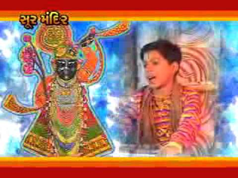 Evu Shri Vallabh Prabhunu Naam Gujarati Shreenathji Bhajan By Master Rana Mp3 Downloads video