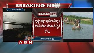Mother and Daughter lost life in boat mishap at Borupalem