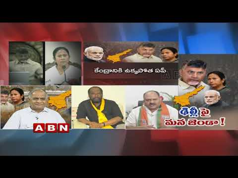 Debate on Mamata's Comments on Modi's Government   Country Needs Change   Part 2