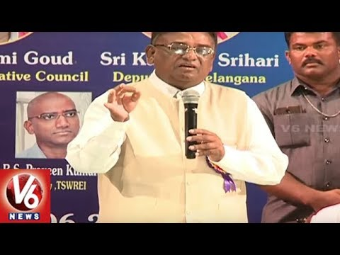 Babu Jagjivan Ram Edu Society Announces Awards For Govt School Merit Students | V6 News