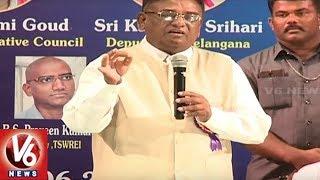 Babu Jagjivan Ram Edu Society Announces Awards For Govt School Merit Students  - netivaarthalu.com
