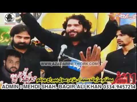 Zakir Ijaz Jhandvi | Majlis 11 Safar 2019 Maryala Syedan Jhehlum |