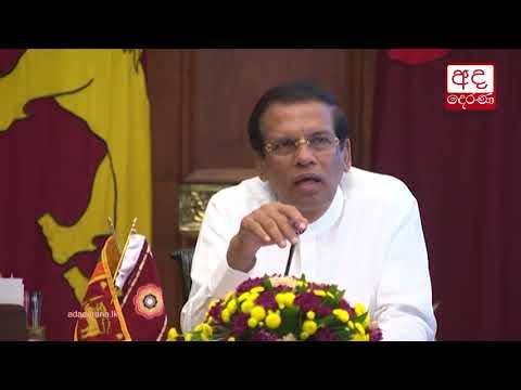 president reviews dr eng