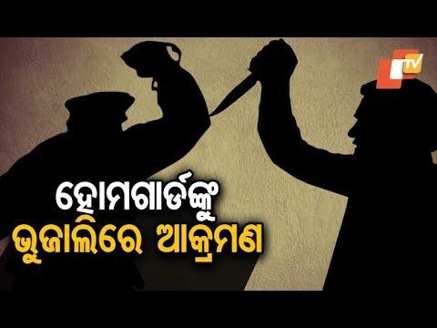 Miscreants Attack On Duty Home Guard In Puri