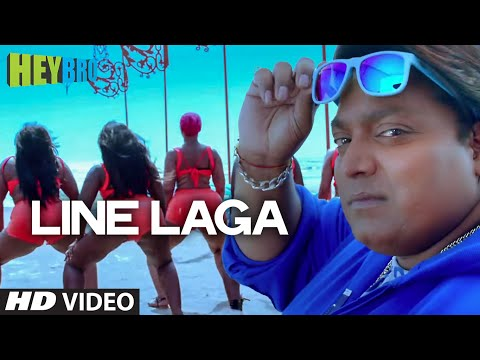 'Line Laga' Video Song | Hey Bro | Mika Singh Feat. Anu Malik | Ganesh Acharya1