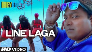 Line Laga Video Song from Hey Bro