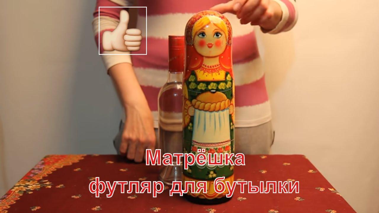 Как сделать матрёшку своими руками из бутылки 88
