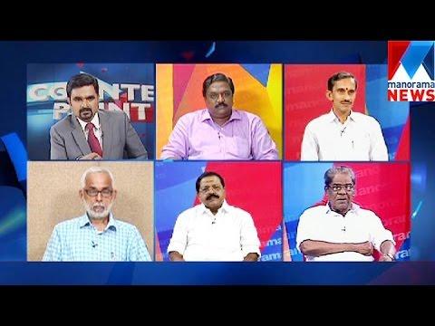 What means the resignation of EP Jayarajan  | Manorama News