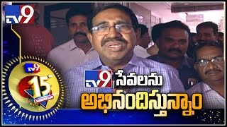 Minister Narayana praises for succesfully completing 15 years