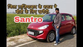New Santro अपनी Wife को दी गिफ्ट।। New Hyundai Santro ।। Power On Wheel