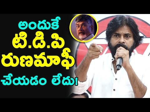Janasena Pawan Kalyan Sensational comments on AP Govt | AP Politics | indiontvnews