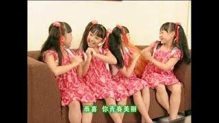 [Q-Genz 巧千金] 小金牛贺年 -- 小金牛贺年 (Official MV)