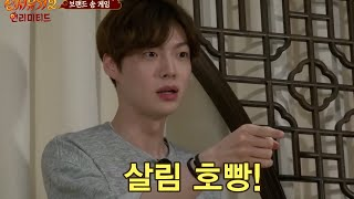 New Journey to the West 2 제42화. 브랜드 송 게임! (43화에 계속) 160419 EP.2