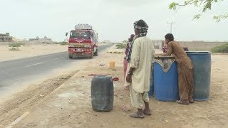 China-built plant alleviates water scarcity in Pakistan's Gwadar