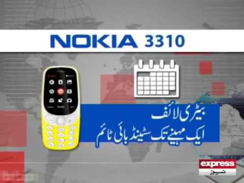Nokia 3310 released - Check the specs here