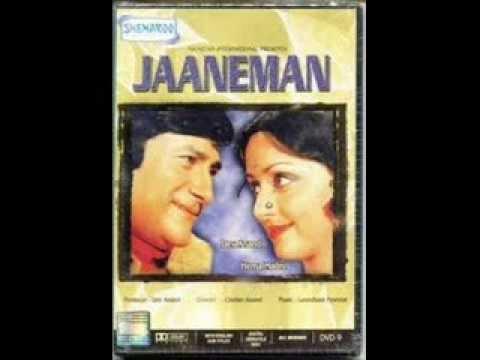 Jaaneman=aayegi Aayegi Kisi Ko Hamari Yaad { Jhankar } Lata video