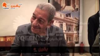 يقين| لقاء مع الشاعر يوسف الشاروني بالمجلس الاعلي للثقافة