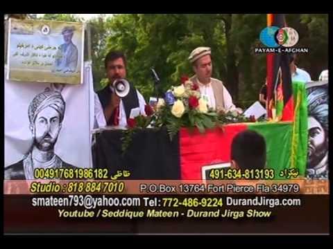 Pakistan Attacks On Waziristan , Mr. Ashraf Ghani Jirga In Frankfurt ( 6.28.14 Part 3 Of 3 ) video