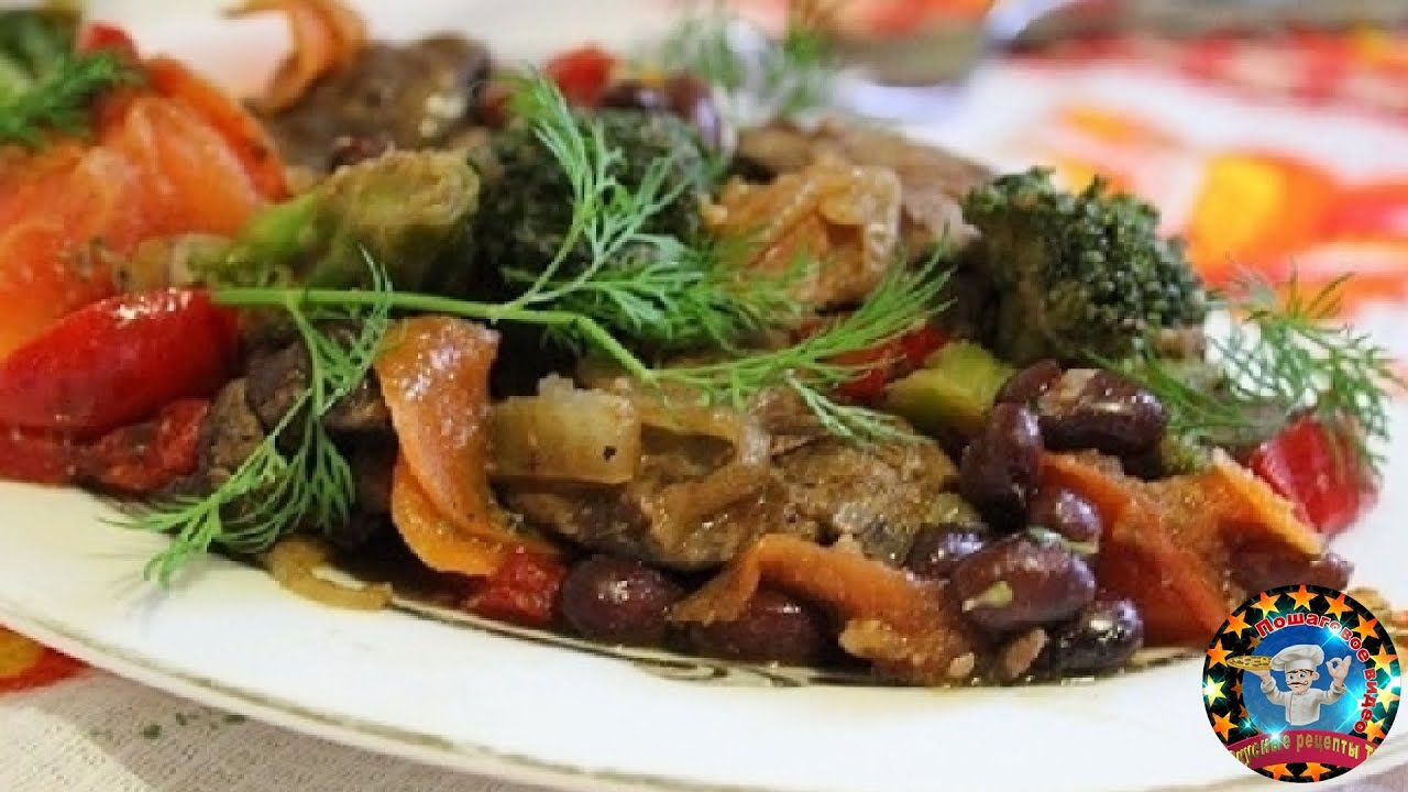 Тушеная печень с луком и морковью - пошаговый рецепт с фото на Повар. ру