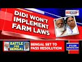TMC To Table Resolution Opposing Farm Laws In It's 2-Day Assembly Session | CNN News18