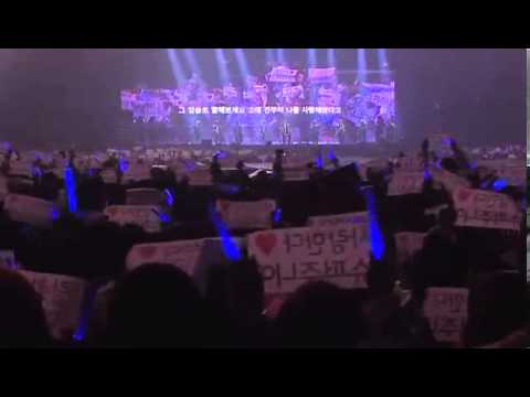 Super Junior SS4 DVD - ( 우리들의 사랑) Our Love
