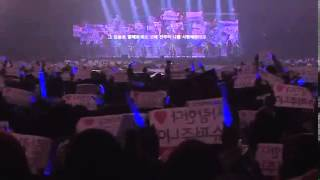 [Super Junior SS4 DVD] - ( 우리들의 사랑) Our Love