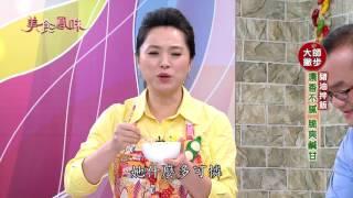 【新美食鳳味】大師有撇步-豬油拌飯+醬滷豆干