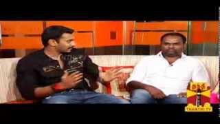 Sandhippoma @ Cinema Cafe- Thagaraaru Team(Actor Arul Nidhi & Actress Poorna) 01.12.2013