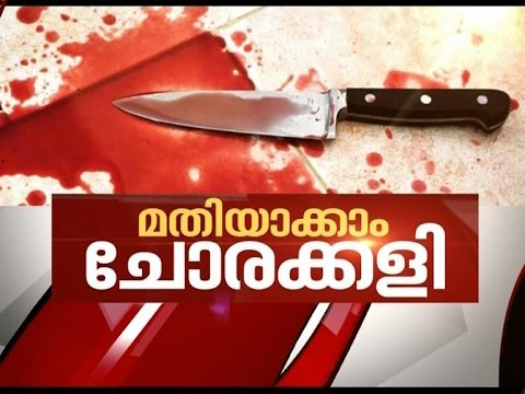 Kannur Political Murder  |News Hour Debate 16 Oct 2016