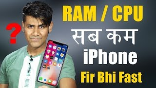 Why iPhone is Faster Even With Low Specs? Why Android Can't Beat it | Why iPhone is costly in India